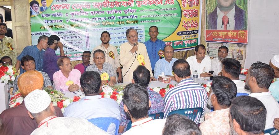 ভোলা জেলা কৃষকদলের কমিটি গঠন :সেন্টু সভাপতি- তছলিম সম্পাদক
